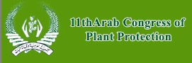 11th Arab Congress of Plant Protection