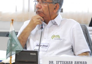 Obituary – Dr. Iftikhar Ahmad